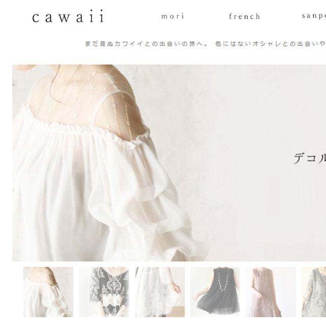 楽天市場ワンピース専門店cawaii