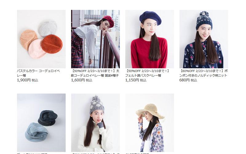 fillil(フィリル)公式通販は帽子も豊富