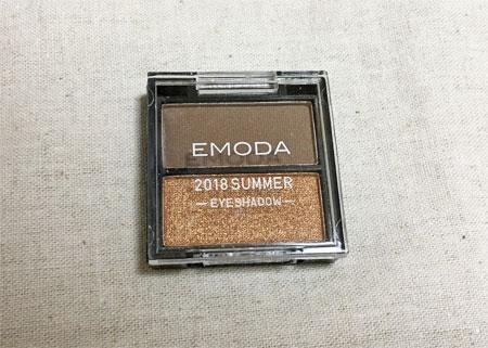 EMODA付録コスメ:2色入りアイシャドウ(ダークブラウン/オレンジブラウン)