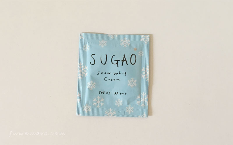 SUGAO(スガオ)スノーホイップクリーム  サンプル コスメ