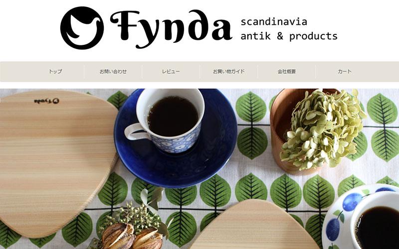 北欧セレクトFynda通販サイト