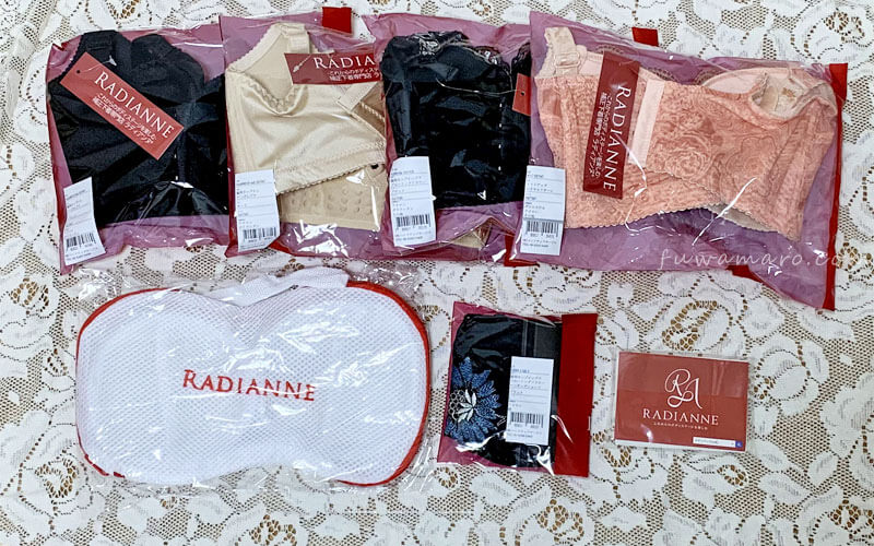 ラディアンヌ 育乳ブラ 包装