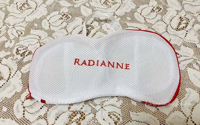 ラディアンヌ ブラ専用洗濯ネット
